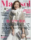 Marisol(マリソル) 2017年2月号【雑誌】【2500円以上送料無料】