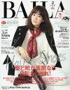 BAILA(バイラ) 2017年2月号【雑誌】【2500円以上送料無料】