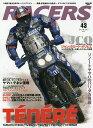 RACERS Vol.43(2017)【2500円以上送料無料】