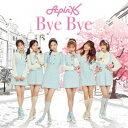 〔予約〕Bye Bye(初回生産限定盤C)(ピクチャーレーベル仕様 ボミVersion)/Apink【2500円以上送料無料】