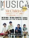 MUSICA(ムジカ) 2017年2月号【雑誌】【2500円以上送料無料】