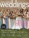 MARTHA STEWART weddings JAPAN Celebration Issue 2017Winter/Spring【合計3000円以上で送料無料】