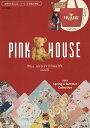 PINK HOUSE 35th ANNIVERSARY BOOK【2500円以上送料無料】