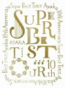 樂天商城 - 【100円クーポン配布中!】絢香 10th Anniversary SUPER BEST TOUR(Blu−ray Disc)/絢香