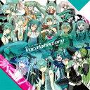 〔予約〕EXIT TUNES PRESENTS Vocalohistory feat.初音ミク(3939セット限定生産盤)/オムニバス【2500円以上送料無料】