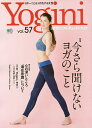 Yogini 57【2500円以上送料無料】