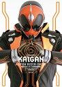 KAIGAN仮面ライダーゴースト特写写真