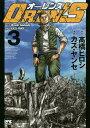 OREN'S vol.3/高橋ヒロシ/カズ・ヤンセ【3000円以上送料無料】