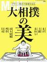 MdN(エムディーエヌ) 2017年3月号【雑誌】【2500円以上送料無料】