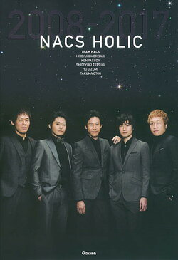 NACS HOLIC 2008−2017/TEAMNACS【2500円以上送料無料】