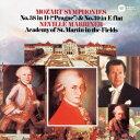 Symphony - モーツァルト:交響曲第38番「プラハ」&第39番/マリナー【2500円以上送料無料】