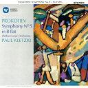 交響曲 - プロコフィエフ:交響曲第5番(UHQCD)/クレツキ【2500円以上送料無料】