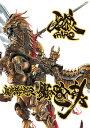 〔予約〕牙狼〈GARO〉魔戒騎士列伝 鋼の咆哮(復刻増補版)【2500円以上送料無料】