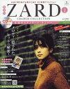 隔週刊ZARD CD&DVDコレクション 2017年3月8日...