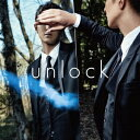 〔予約〕unlock(DVD付)/urata naoya(AAA)【2500円以上送料無料】