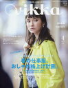 VIKKA(30) 2017年4月号 【FUDGE増刊】【雑誌】【2500円以上送料無料】