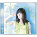 Blooming Maps(初回限定盤)(DVD付)/小松未可子【2500円以上送料無料】