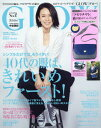 GLOW(グロー) 2017年5月号【雑誌】【2500円以上送料無料】