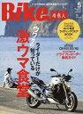 BikeJIN(ばいくじん) 2017年5月号【雑誌】【30...