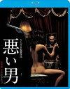 悪い男(Blu−ray Disc)/チョ・ジェヒョン【2500円以上送料無料】
