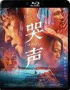 哭声/コクソン(Blu−ray Disc)/クァク・ドウォン【2500円以上送料無料】