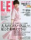 L E E (リー) 2017年7月号【雑誌】【2500円以上送料無料】