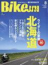 BikeJIN(ばいくじん) 2017年8月号【雑誌】【30...