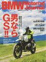 BMWモトラッドジャーナル vol.11【2500円以上送料無料】