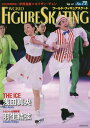 ワールド・フィギュアスケート 79(2017Sep.)【合計3000円以上で送料無料】