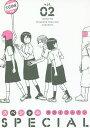 スペシャル vol.02/平方イコルスン【合計3000円以上で送料無料】
