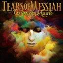 其它 - TEARS OF MESSIAH −Deluxe Edition−(DVD付)/Concerto Moon【2500円以上送料無料】