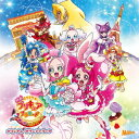 「映画キラキラ☆プリキュアアラモード」オリジナルサウンドトラック【2500円以上送料