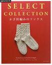 Asahi Original 779 セレクトコレクション