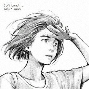 Soft Landing/矢野顕子【2500円以上送料無料】