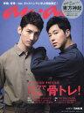 an・an(アン・アン) 2017年10月25日号【雑誌】【3000円以上送料無料】