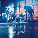 瞬き(初回限定盤)(DVD付)/back number【25...