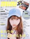 mini(ミニ) 2017年12月号【雑誌】【2500円以上送料無料】