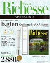 Richesse22×ビーグレン【2500円以上送料無料】