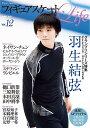 フィギュアスケートLife Figure Skating Magazine Vol.12【2500円以上送料無料】 - オンライン書店boox