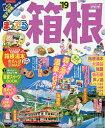 箱根mini '19/旅行【合計3000円以上で送料無料】
