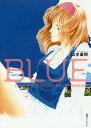 〔予約〕BLUE AND OTHER SHORT PIECES 増補新装版/山本直樹【2500円以上送料無料】