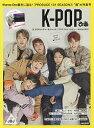 "K−POPぴあ Wanna One誕生に迫る!『PRODUCE 101 SEASON2』""超""大特集号 JBJ、チョン・セウン、MXM、RAINZ、etc【2500円以上送料無料】"