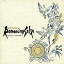 Re:Tune Romancing Sa・Ga BATTLE ARRANGE/ゲームミュージック【2500円以上送料
