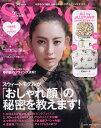 sweet(スウィート) 2018年2月号【雑誌】【2500円以上送料無料】