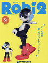 ロビ2(ツー)全国版 2018年1月23日号【雑誌】【2500円以上送料無料】