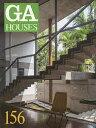 GA HOUSES 世界の住宅 156【合計3000円以上で送料無料】