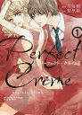 Perfect Crime 1/月島綾/梨里緒
