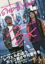3K 新日本プロレスSHO & YOHフォトブック/FujimotoKazunori【合計3000円以上で送料無料】