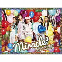 MIRACLE☆BEST − Complete miracle2 Songs −(初回生産限定盤)(DVD付)/miracl