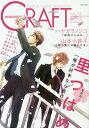 CRAFT 76【合計3000円以上で送料無料】